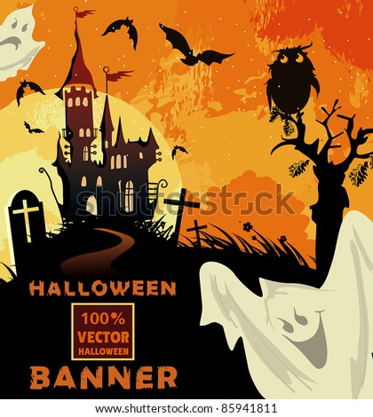 Halloween terrible Vector background with castle. Abstract Classical autumn card. - stock vector