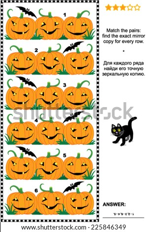 Halloween themed visual logic puzzle (suitable both for kids and adults): Match the pairs - find the exact mirrored copy for every row of pumpkins. Answer included.  - stock vector