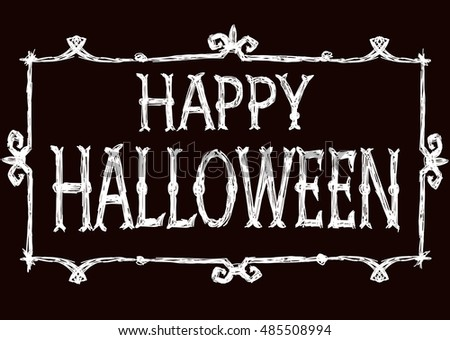 Halloween Vector Card Creepy Framework Letters Stock Vector ...