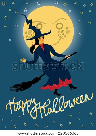 Halloween vector illustration with flying witch on the moon background. Editable vector format - stock vector