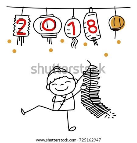Hand Drawing Cartoon Character Chinese People Stock-Vektorgrafik ...