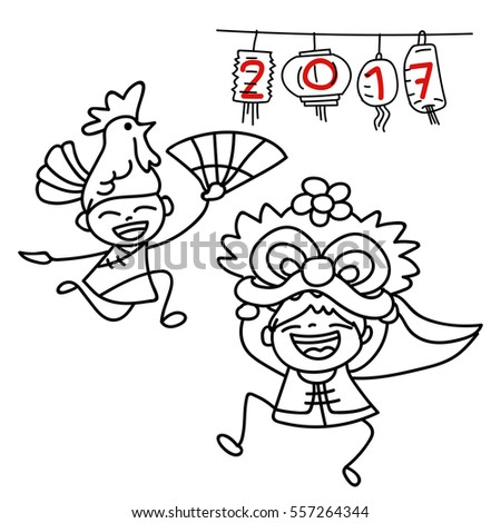 430 also Black And White Hindu Indian God Ganesha In Blue 1179712 besides Hand Drawing Cartoon Character Happy Chinese 557264344 additionally Stock Illustration Cruise Liner Icon Simple Style moreover Floss Teeth Keep Tedx. on cartoon money gifts