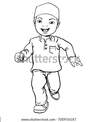 Hand Drawing Happy Muslim Boy Make Stock Vector (Royalty ...