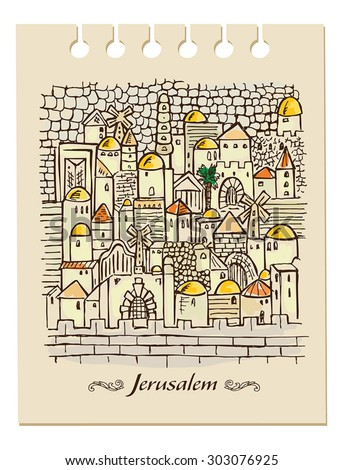 hand drawing Jerusalem - stock vector