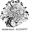 hand-drawn abstract design element - stock vector