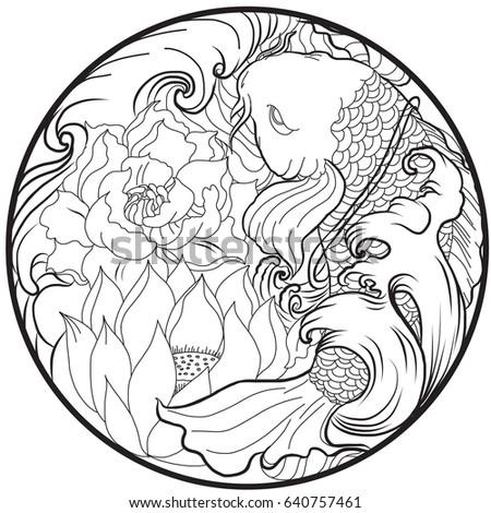 Hand drawn asian tattoo design koi stock vector 640757461 for Koi carp pool design