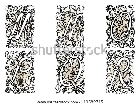 """Hand drawn artistic vector fairytale letters """" m """", """" n """", """" o """", """" p """", """" q """", """" r """".  Whole alphabet downloadable at my portfolio. - stock vector"""