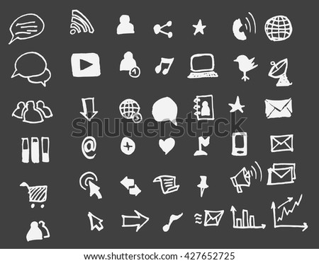 Hand drawn business icon set. Include arrow, diagram, puzzle pieces, thumbs up, money, key to success concept and more. Chalkboard effect. Vector illustration.