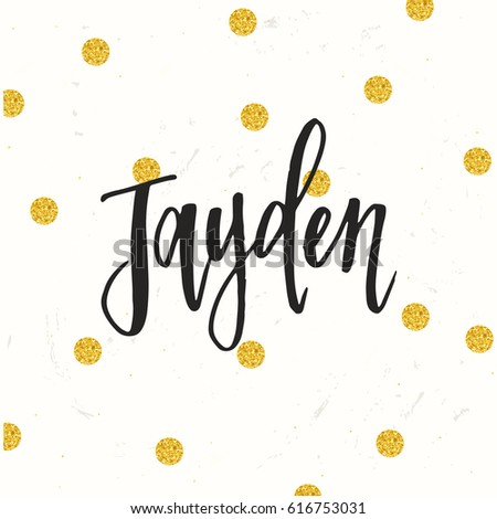 hand drawn calligraphy personal name jayden stock vector royalty