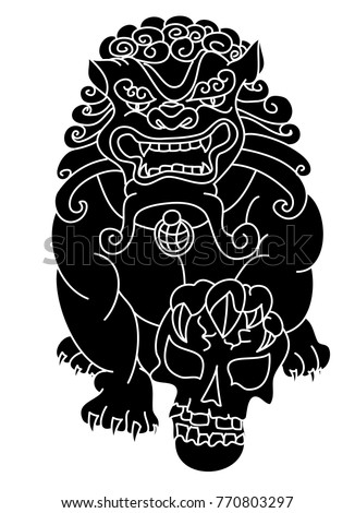 Hand Drawn Chinese Lion Statue Chinese Lion Stock Vector 770803297