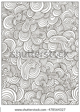 Hand Drawn Doodle Difficult Circle Abstract Stock Vector 478564327 ...