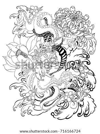 Hand Drawn Dragon Tattoo Coloring Book Stock Vector (2018) 716166724 ...