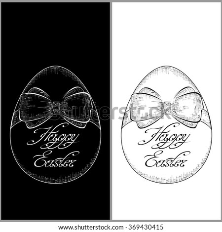 Hand drawn easter egg. Detailed sketch of paschal symbol. Black and white pencil drawing. Happy Easter inscription, handwritten text. Useful for greeting cards and holiday banners. Vector, EPS 10 - stock vector