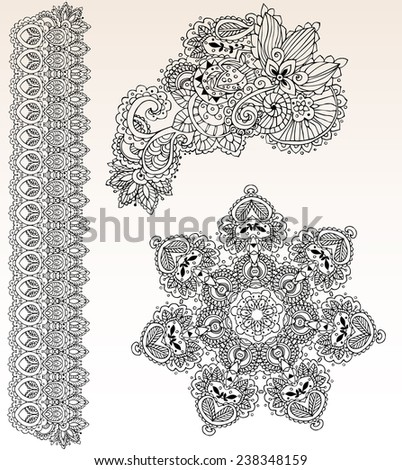 Hand drawn greeting card ornament illustration concept. Lace pattern design. Vector decorative banner of card or invitation design Vintage traditional, Islam, arabic, indian, ottoman motifs, elements. - stock vector