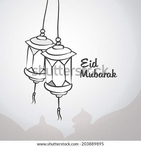 Hand drawn hanging lantern for greeting card design holy month of muslim Eid Mubarak. - stock vector