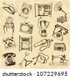 Hand-drawn house equipment set - stock vector