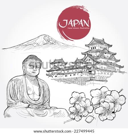 Hand drawn Japan design elements. - stock vector