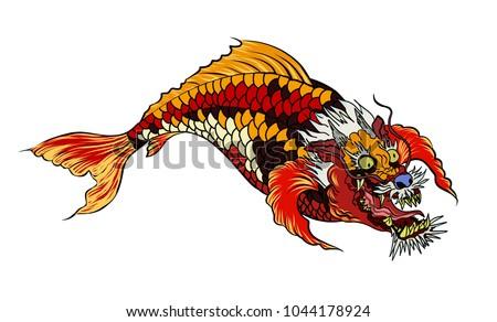 Hand drawn koi fish dragon headjapanese stock vector for Koi fish head