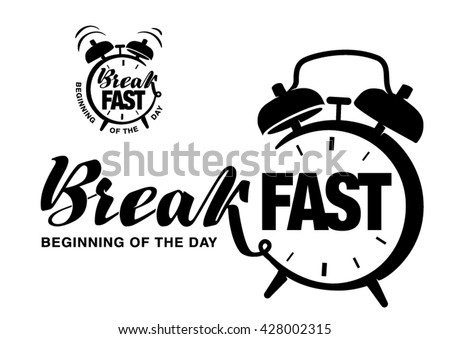 Hand drawn lettering on the topic breakfast - stock vector