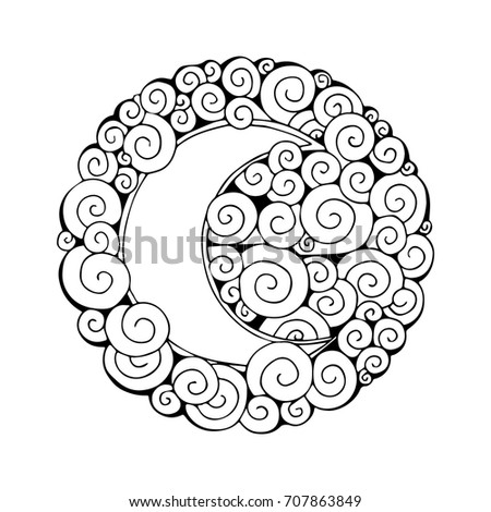 Doodle Floral Letters Coloring Book Adult Stock Vector