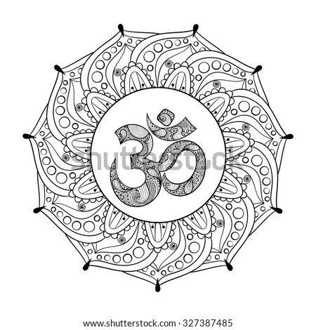 Hand drawn Ohm symbol, indian Diwali spiritual sign Om elegant round Indian Mandala, Rangoli with high details isolated on white background, illustration in zentangle style. Vector monochrome sketch. - stock vector