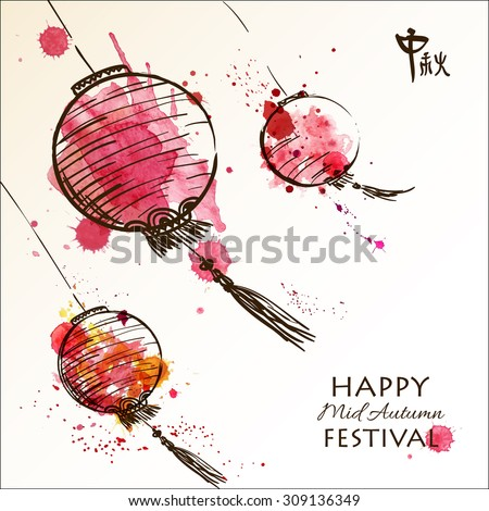 Hand drawn Oriental Lanterns. Happy Mid Autumn Festival Background.  Mid Autumn Festival (Chuseok). Vector illustration - stock vector