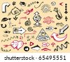 Hand drawn set of arrows Vector. Visit my portfolio for big collection of doodles - stock vector
