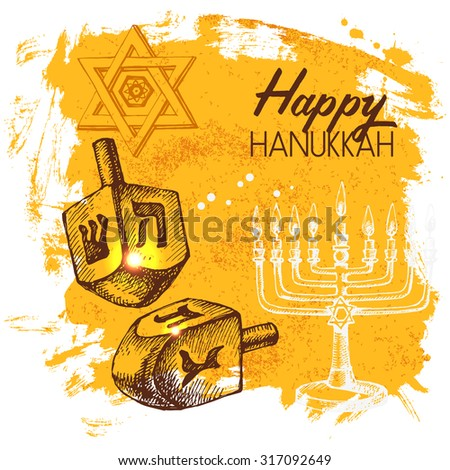 Hand drawn sketch Hanukkah background. Israel festival card. Vector illustration - stock vector
