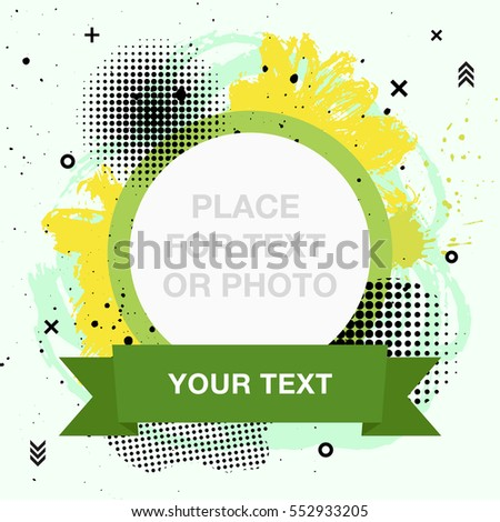 Hand drawn trendy frame with abstract background for brochure, flyer, poster, design. Vector illustration. Place for text or photo.