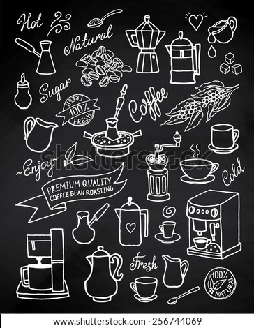 Hand drawn vector coffee set, with coffee, ingredients and devices for coffee making on blackboard. For cafe menu, brochure, fliers, chalkboard - stock vector
