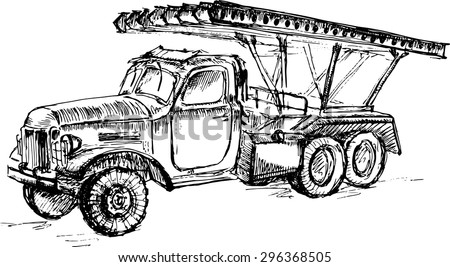 hand drawn vector howitzer