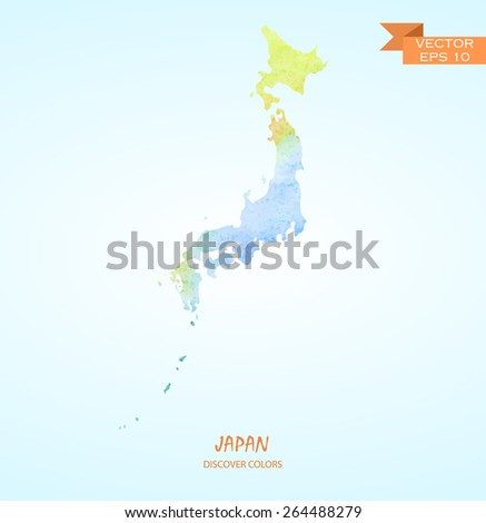 hand drawn watercolor map of Japan isolated. Vector version - stock vector