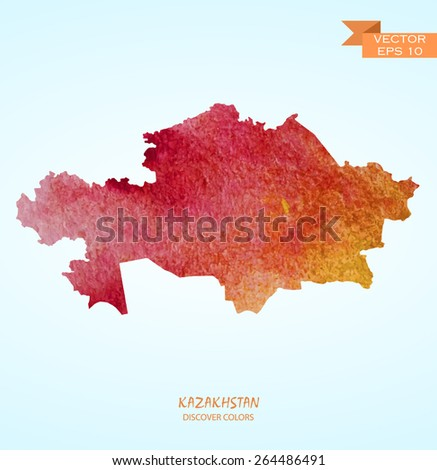 hand drawn watercolor map of Kazakhstan isolated. Vector version - stock vector