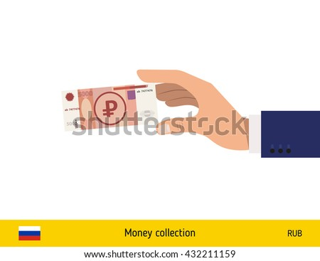 Hand holding money vector illustration. Russian ruble banknote.  - stock vector