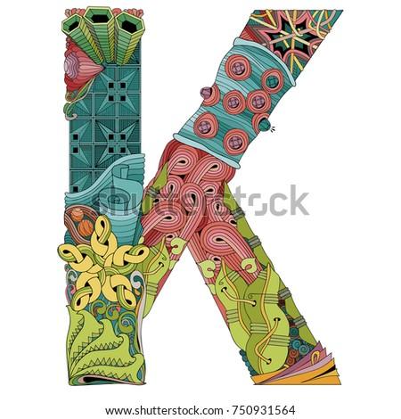 handpainted art design letter k zentangle stock vector royalty free
