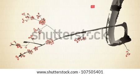 Hand painted Japanese sumi-e illustration of a plum blossom branch in full bloom. - stock vector