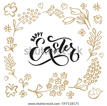 Hand Sketched Happy Easter Text Logotype Stock Vector 371195519