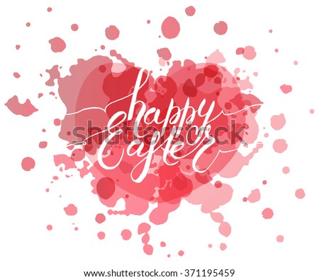 Hand Sketched Hello March Text Logotype Stock Vector 378210151