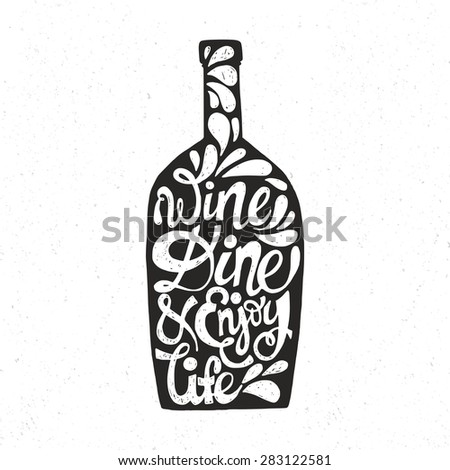 Handdrawn inspirational and encouraging quote. Vector isolated typography design element for greeting cards, posters and print invitations. Unique rough typography vector isolated on background.  - stock vector