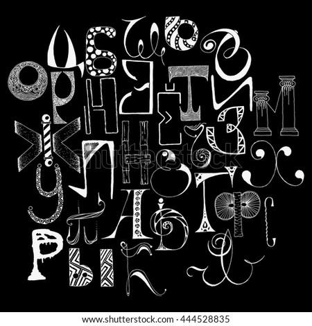 Handdrawn russian doodle alphabet. Random letters. Vector Background. - stock vector