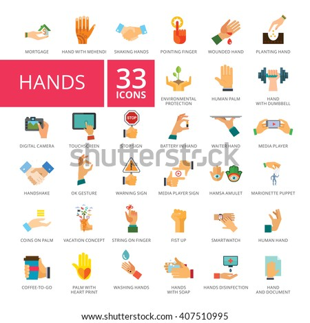 Hands Icon Set.  Vector flat design. Icon for presentation, training, marketing, design, web. Can be used for creative template, logo, sign, craft. Isolated on white background. - stock vector