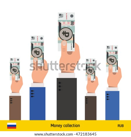 Hands offering money. Russian Ruble banknote. Business concept vector illustration.