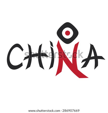 Handwritten China text. Vector - stock vector
