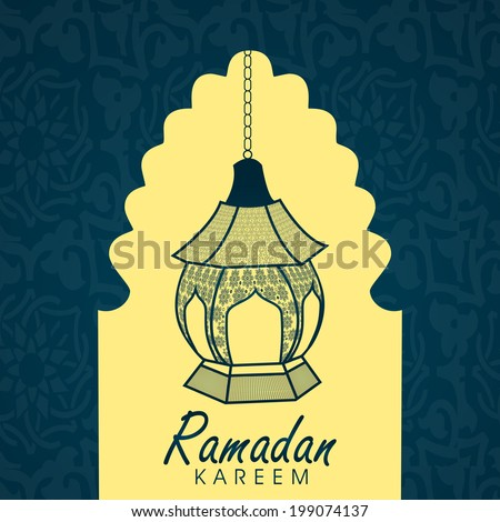 Hanging beautiful lantern on a mosque door concept for holy month of Muslim community Ramadan  sc 1 st  Shutterstock : masjid door vector - pezcame.com