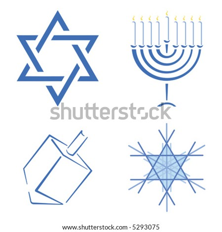 Hanukah Design Set - stock vector