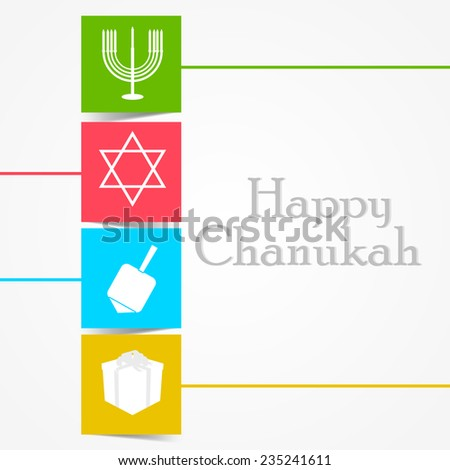 Hanukkah burning candle and gifts dreidels - stock vector