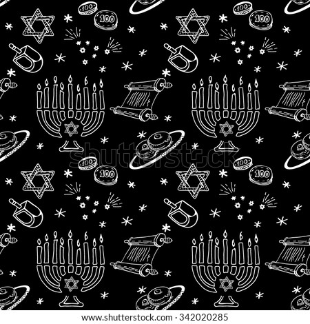 Hanukkah Chanukah traditional jewish holiday Seamless Pattrern. Doodle symbols ink draw vector. Black and white Hand drawn sketch Chanukah background with Star of David, Menorah, Dreidel, Donut, Torah - stock vector
