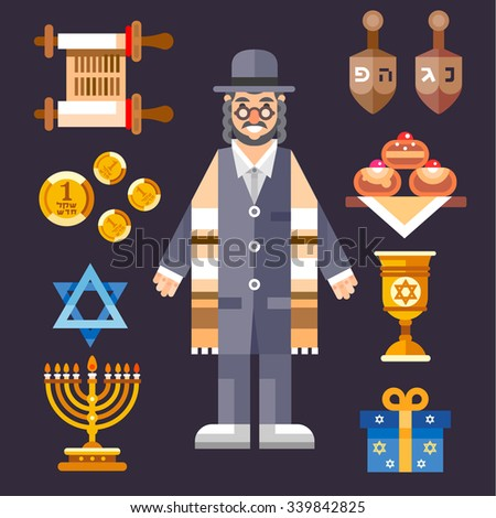Hanukkah! Great world wide jewish holiday: Torah, holiday whirligig, shekels, the Star of David, hanukkah donuts,  presents. Stock flat vector illustration set.  - stock vector