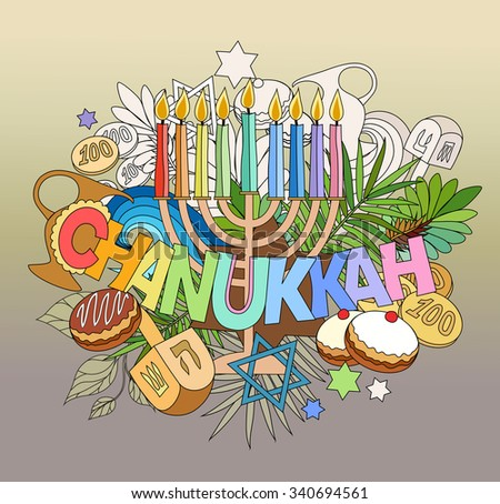 Hanukkah hand lettering and doodles elements. - stock vector