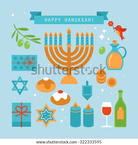 Hanukkah holiday flat stylish icons set. Vector illustration - stock vector
